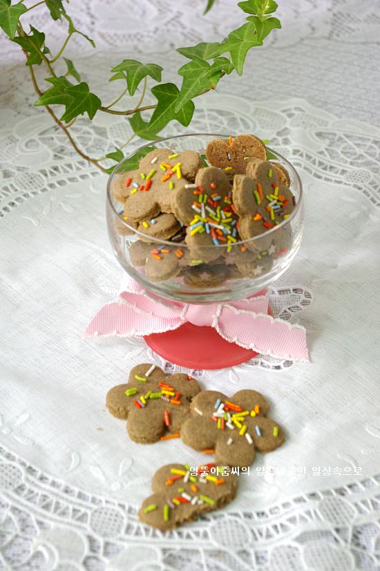 [베이킹] 건강한 아이들 간식~ 미숫가루 연유 쿠키...