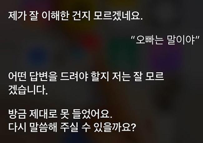 연애잔혹사 #2 소개팅 애프터에 실패하는 이유